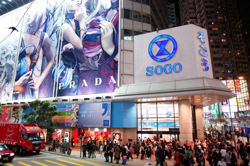 Những điểm mua sắm cao cấp nhất Hong Kong