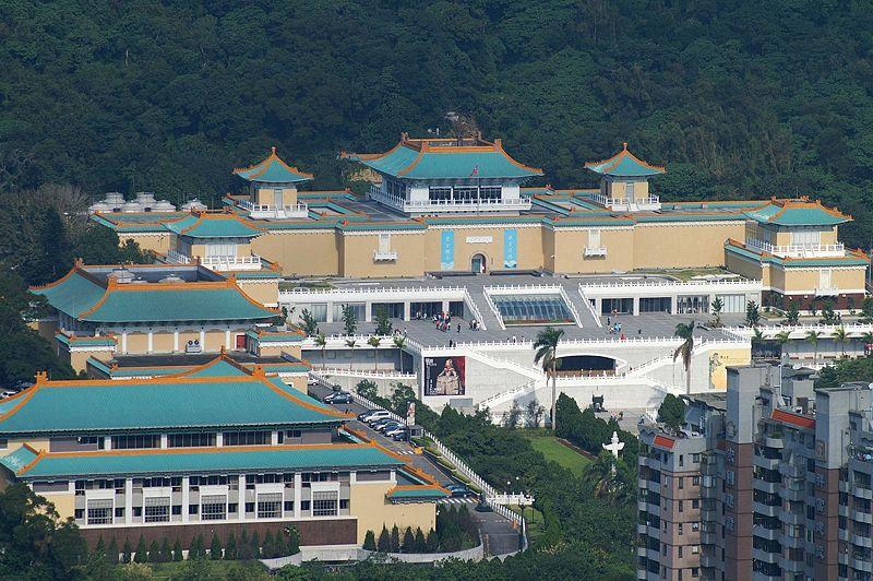 Mua vé máy bay đi Đài Loan giá rẻ