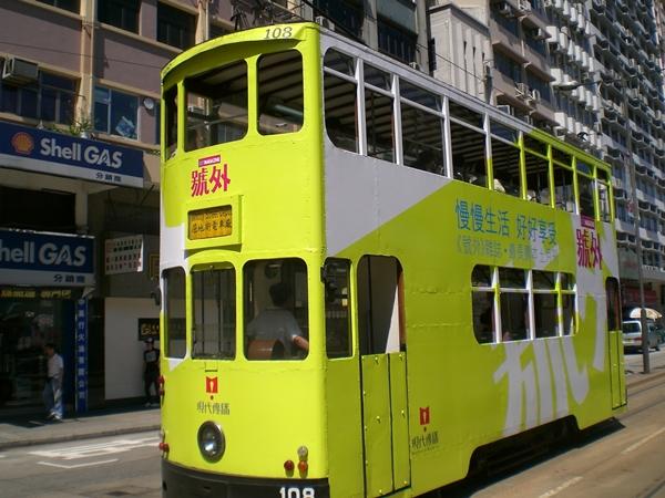 Trải nghiệm thú vị cùng xe điện Hong Kong