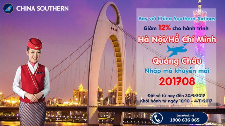 Tiết kiệm hơn khi tới Quảng Châu cùng China Southern Airlines, giá giảm đến 12%