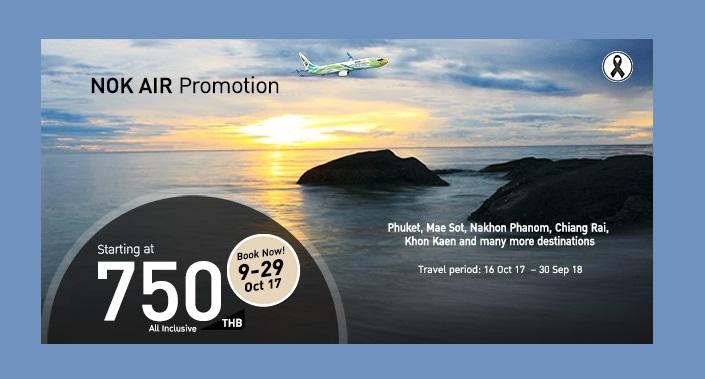 Vi vu Yangon cùng Nok Air – Vé từ 35 USD/chiều siêu tiết kiệm