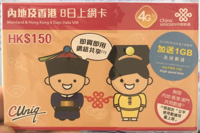 Mua sim 4G Trung Quốc xem ngay những chia sẻ hữu ích này